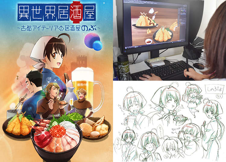 [MOVIE] Isekai Izakaya Nobu – Behind the Scenes of Studio Sunrise and Discovering How Anime Comes to Life