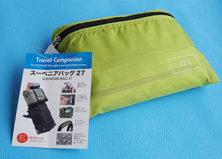 Souvenir Bag 27 – Super Secure Packable Bag!