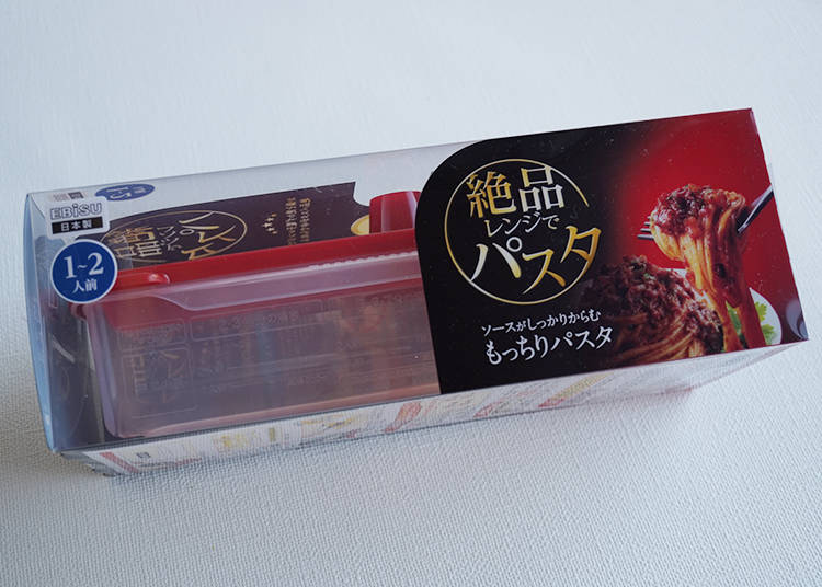 1. Make Pasta in Your Microwave with this Handy Cooker!