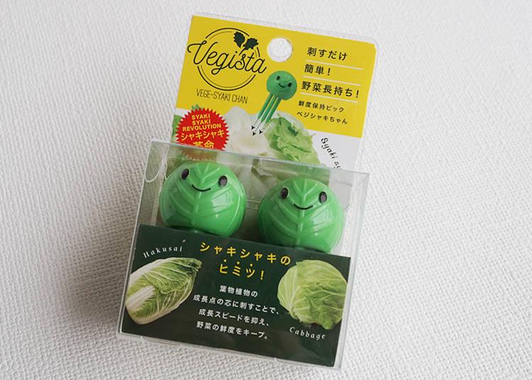 8. Vegeshaki-chan Keeps Your Vegetables Fresh!