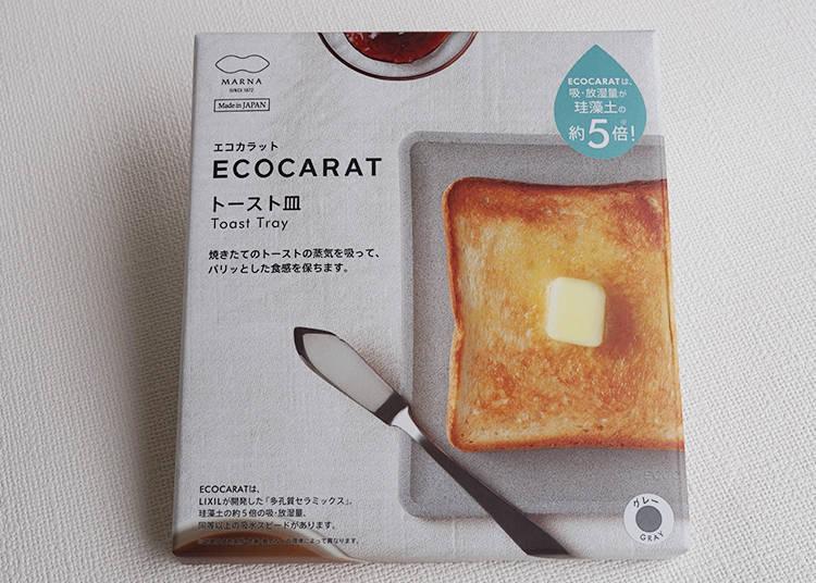 焼きたてトーストのパリ感を保つ「エコカラット トースト皿」