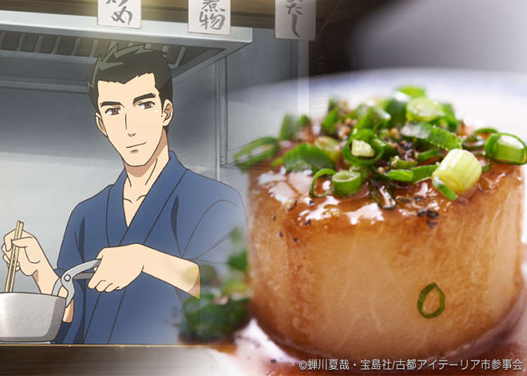 Easy Japanese Recipes! Cooking the Dishes of Isekai Izakaya Nobu: Oden (Episode 1)