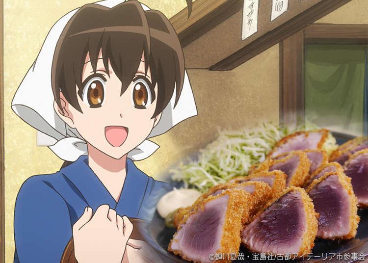 Easy-to-Make Japanese Recipes! Cooking Delectable Deep-Fried Bonito (Episode 7) #Izakayanobu