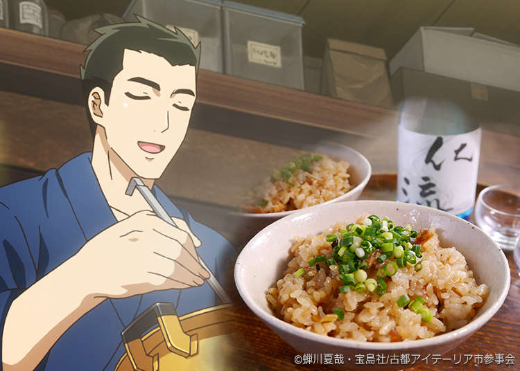 "Easy Japanese Recipes: ""Ikameshi"" - Rice with Squid #IzakayaNobu"