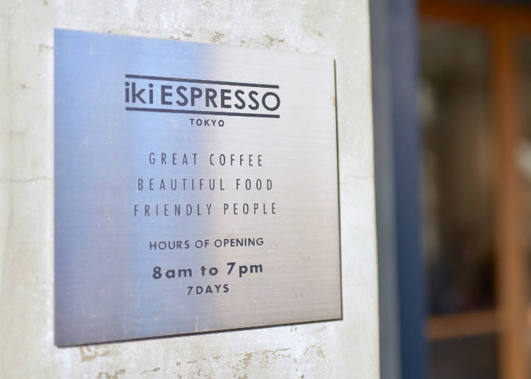 Iki ESPRESSO - Enjoying coffee, Oceanian style