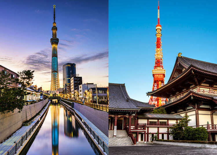 Tokyo Tower vs. Tokyo Skytree: Close comparison of the two! Did you know any of these?