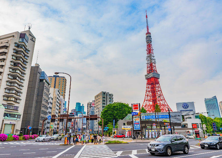 Foot Town (Tokyo Tower)