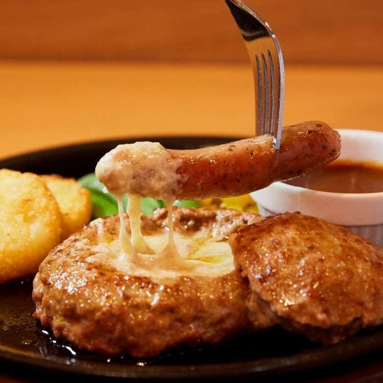 イタリア人も驚愕!「ガスト」のチーズINハンバーグをチーズフォンデュ風にアレンジしたら神がかった美味しさに!