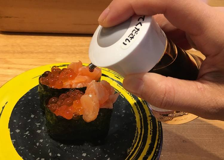 How to Eat Sushi: Dipping Battleship Sushi
