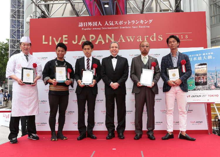 訪日外国人が選んだ人気スポット1位は?「LIVE JAPAN Awards 2018」発表!