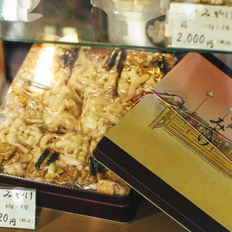 食通たち選りすぐりの逸品が揃うサイト「temiyage (てみやげ)」 大切な人へのお土産にも♪