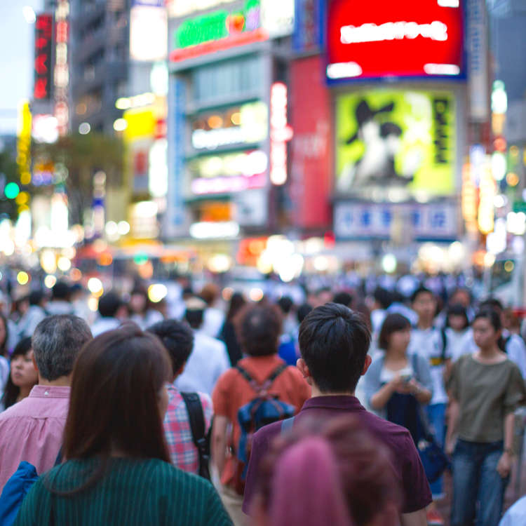 How to Survive the Crowds during Japan's Golden Week