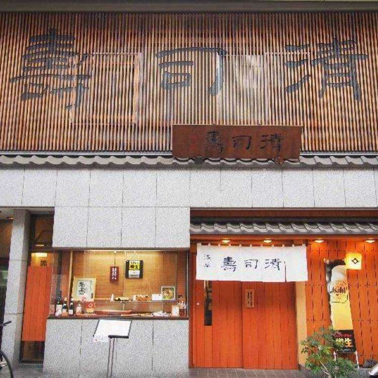Delectable for Over 100 Years! Bite into History with These Long Time Tokyo Restaurants