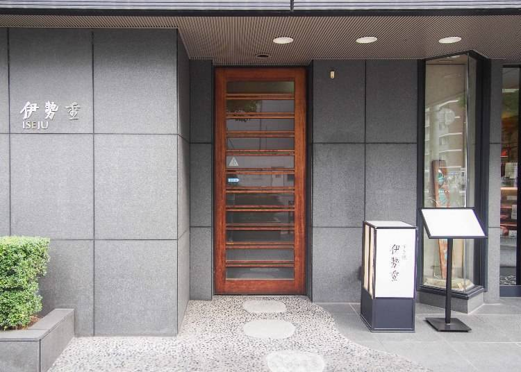 1. Nihonbashi Iseju: a Wagyu Specialty Restaurant for 150 Years and Counting