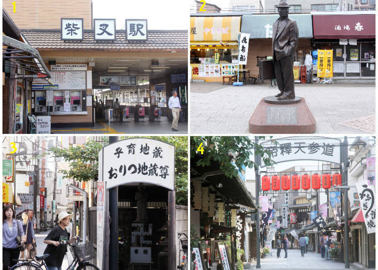 Shibamata: Enjoying fun, laid-back Showa-style streets and great shopping