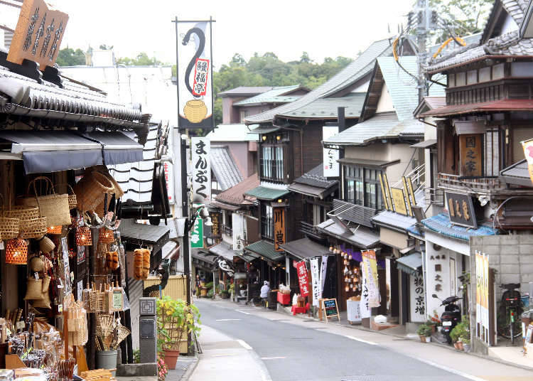 Naritasan: The popular old Japanese street that's close to Narita Airport