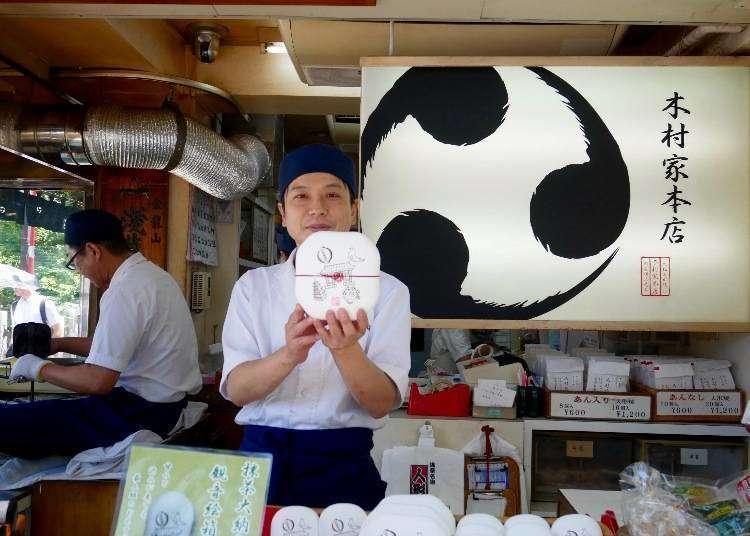 漫步淺草寺傳統商店街 經典必吃又可口的小點心&伴手禮7選