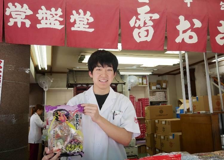 Enjoy a Change in Flavors, Traditional Japanese Arare by Tokiwado Kaminari Okoshi Honpo