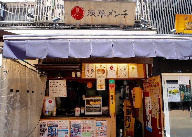 Asakusa Menchi is Famous for its Menchi (ground meat) Cutlet