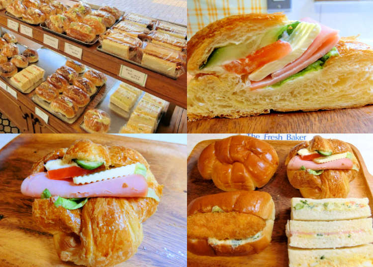 Check Out This Charming Local Tokyo Bakery! Serving Incredible Bread For Over 70 Years