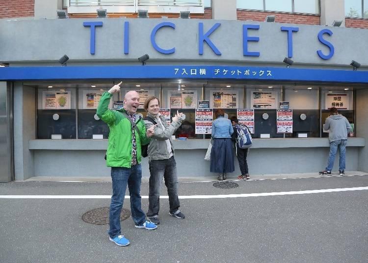 인터넷으로 사전에 티켓 구매가 가능