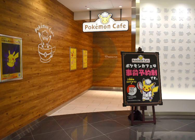 寶可夢咖啡廳Pokémon Café