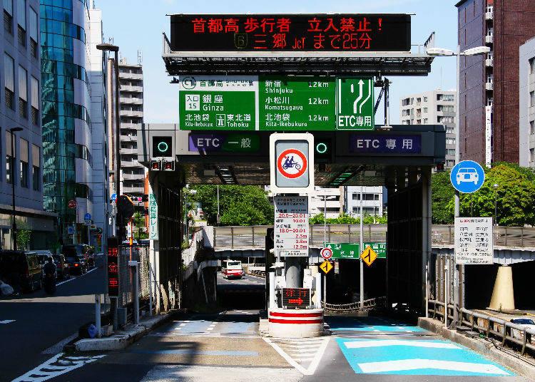 Expressway Tolls in Japan
