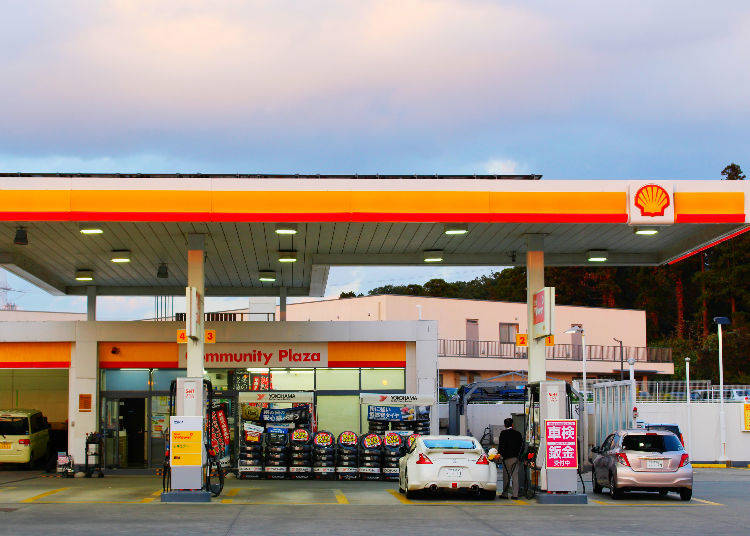 Gasoline Prices Differ Throughout Japan