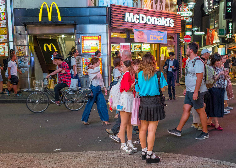 The 2018 Big Mac Index - How Much is it in Japan?