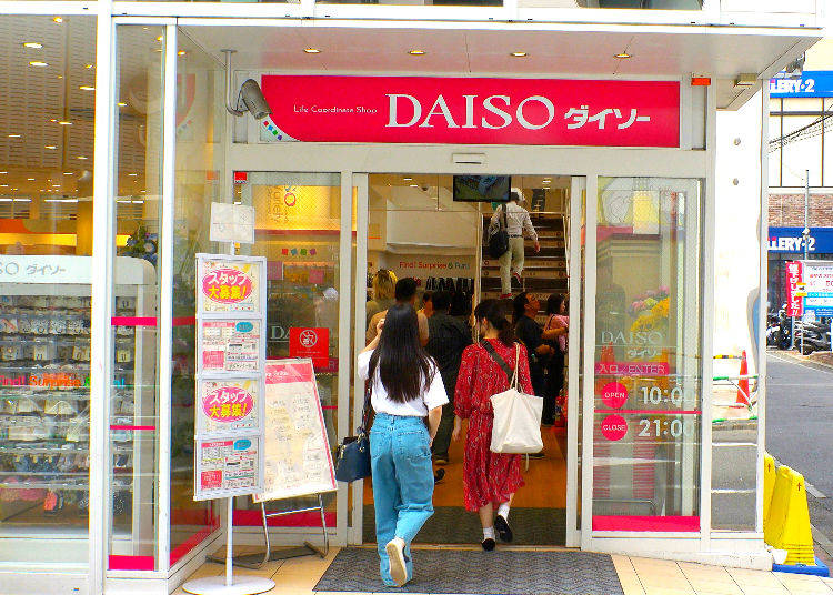Cheap Goods #2: High Quality, Large Variety, Cheap 100 Yen Shops!