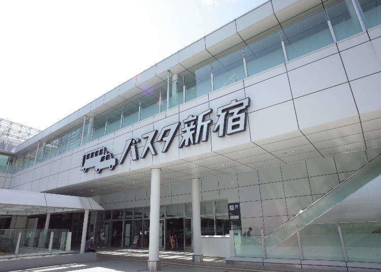 """1日のバス発着数1600便!日本一のバスターミナル """"バスタ新宿"""" 徹底解剖!"""