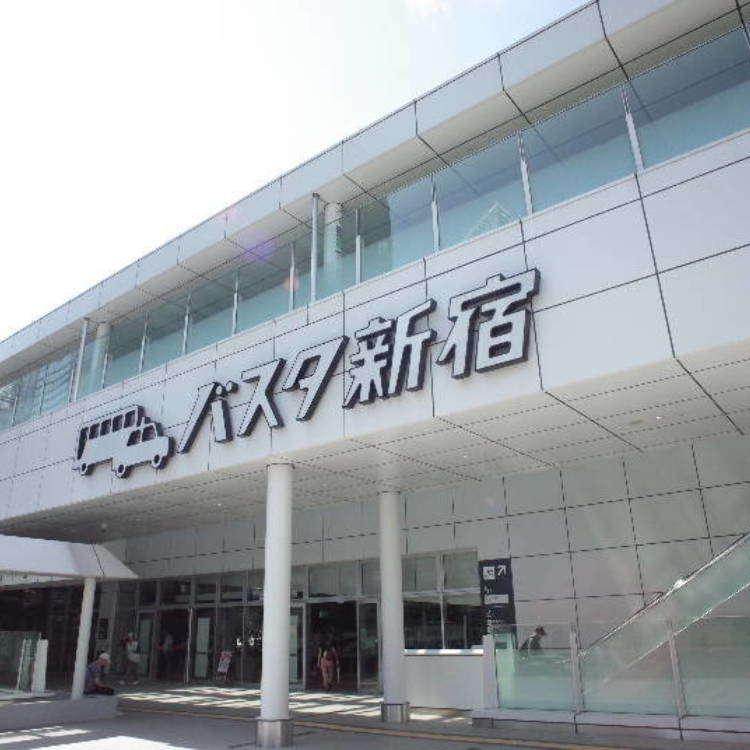 하루 버스 발착수 1600대! 일본 제일의 버스 터미널 바스타 신주쿠 철저해부!