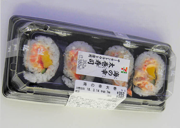 Seafood Futomakizushi (with Salmon Trout), 352 Yen (380 Yen with Tax)