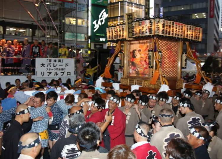 The 51st Fukuro Festival