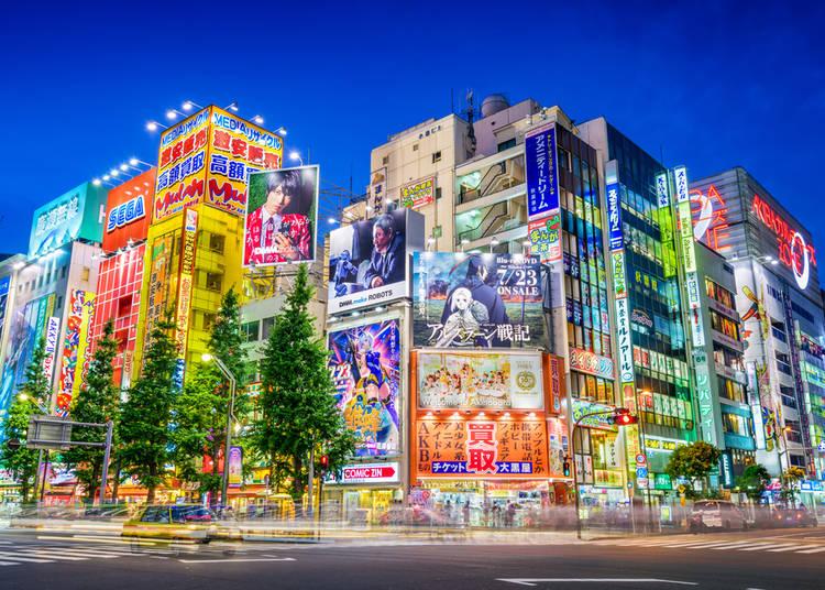 1. Akihabara - Tokyo's Anime & Gadget Town
