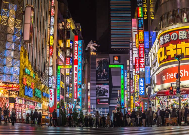 6. Shinjuku - Culture Clash