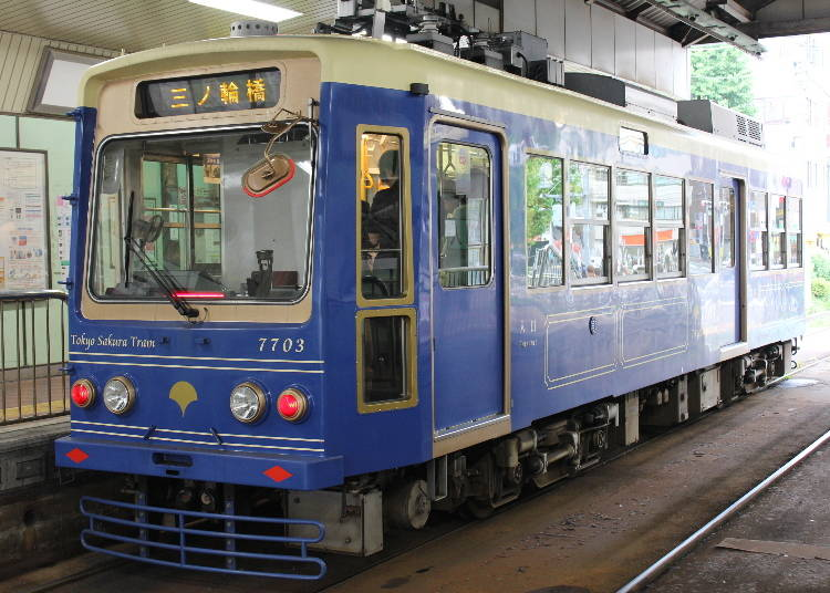 東京さくらトラム(都電荒川線)とは?
