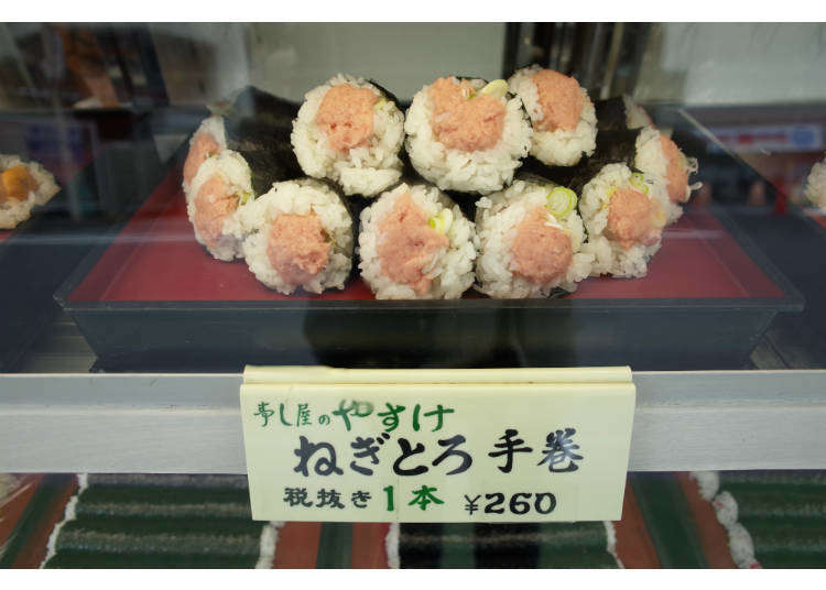 Sushi, Snacks & More: Sampling 8 Local Treats on Tokyo's East Side!