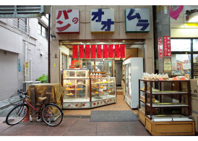 Gourmet Spot #1 - Minowabashi: Omura Pan makes bread the old-fashioned way without any additives