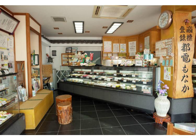 Gourmet Spot #3 - Kajiwara: You must try the Toden Monaka at Akemi