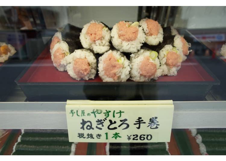 Gourmet Spot #4 - Oji Ekimae: Sushiya no Yasuke offers authentic makizushi (sushi rolls) for casual eating
