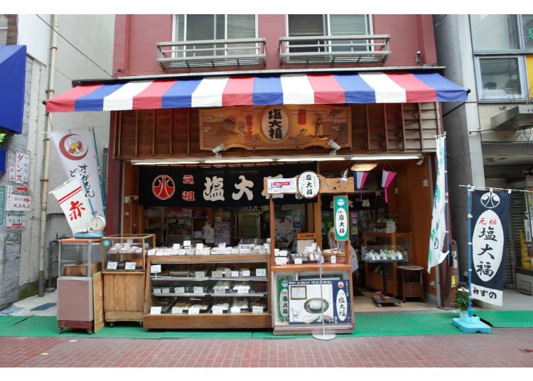 Gourmet Spot #6 - Koshinzuka: Mizuno – the shop that originated Shiodaifuku