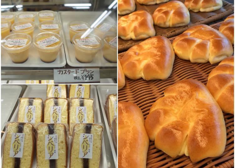 Gourmet Spot #8 - Kishibojinmae: The Akamaru Bakery