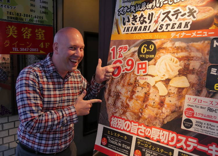 Ikinari Steak: Luxurious Steak for Little Money, Approved by Our Taste Tester from the States!