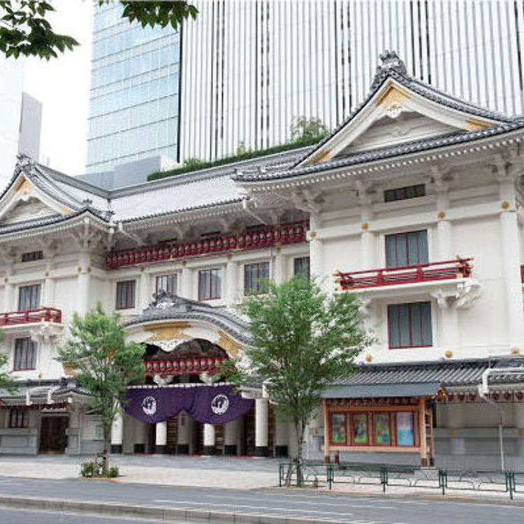 First-Timers Welcome! The Authentic Kabuki Experience at Tokyo's Kabuki-za Theater