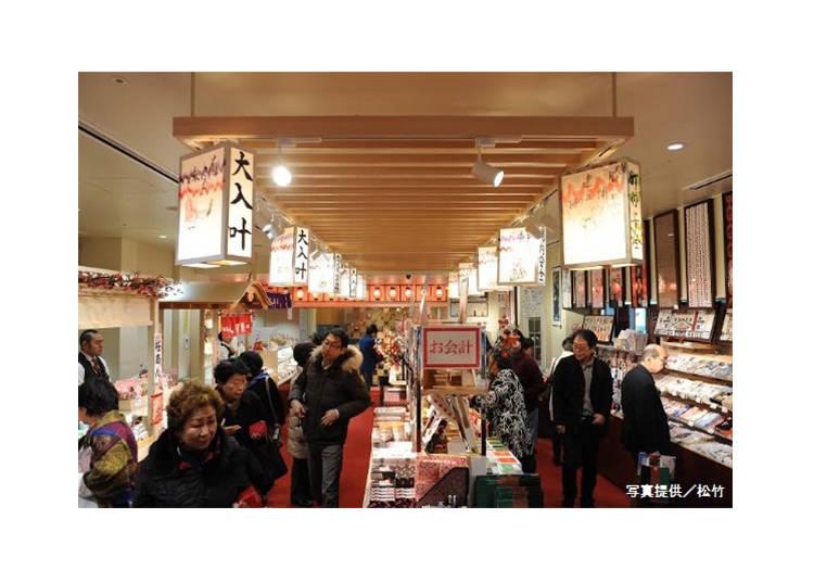 Kabuki-za Theater Part V: Sweets and Souvenirs