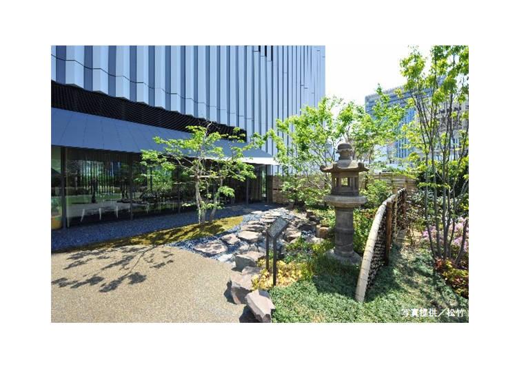 Sightseeing Part II: the Stunning Japanese Garden