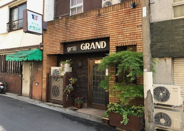 2. The Grill Grand (est. 1941): Savor the perfect rice omelet (omurice) with demi-glace sauce