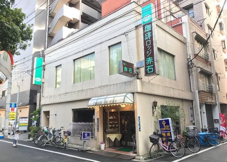 3. Lodge Akaishi (est. 1973): A fun fusion of Japanese and Italian - the ultimate in spaghetti!
