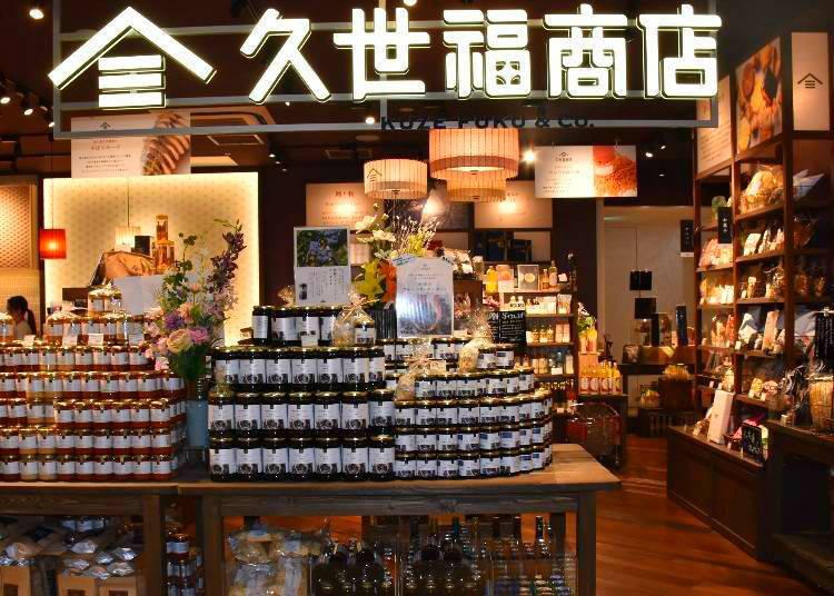 """Kuze Fuku & Co: Try """"Namazake,"""" the New Japanese Sake Trend!"""